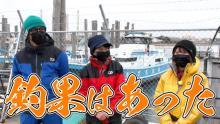 木村拓哉、釣った魚の料理に舌鼓「一番ぜいたくだね」
