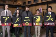 """香取慎吾、5年ぶり民放ドラマで""""慎吾ちゃん""""は封印"""