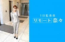 """鈴木奈々""""リモート監査役""""で企業に突撃インタビュー「全力を出せばきっと想いは伝わる」"""