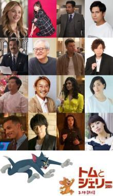 映画『トムとジェリー』吹替キャストに水瀬いのり・木村昴・大塚芳忠ら