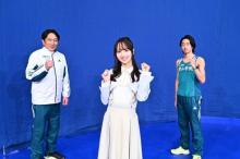 乃木坂46佐藤楓、いとこの青学駅伝キャプテン・神林勇太とテレビ初共演「小さい頃から遊んでました」