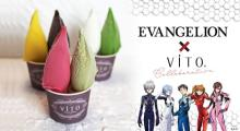 『エヴァ』ジェラート、映画館で限定販売 シンジ、綾波、アスカなどのキャラをイメージ