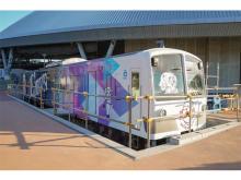 メットライフドームのラッピング電車、名称は「L-train 101」に決定