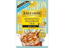 FAUCHON紅茶に「水出し甘夏ルイボス」が期間限定で登場!