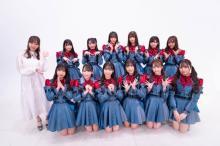 指原莉乃プロデュース12人組「≠ME」、4・7メジャーデビュー決定「いい曲がいっぱい」