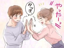 星座別・2月「恋愛運・金運・仕事運」がラッキーな日を大公開!