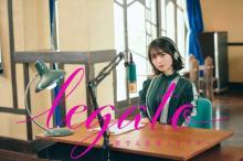 長濱ねるMC音楽番組が今夜放送開始 「私の音楽ルーツ」をテーマに選曲、深掘り