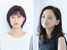 芳根京子&永作博美、女性週刊誌の編集&記者役で人生の機微と時代に迫る