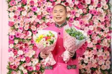 """ハナコ・岡部、相方へ""""結婚祝い""""の花束プレゼント「遅れてごめん!」"""