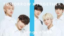 "TOMORROW X TOGETHER、「THE FIRST TAKE」に登場 アルバム曲""一発撮り""披露"