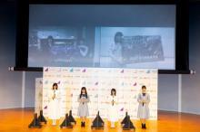 乃木坂&櫻坂&日向坂46、合同ドラマに初挑戦「ファンの方もあまり見たことのない絡みが」