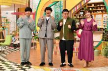 『王様のブランチ』深夜版パワーアップ パンサー向井、ミキ、野村彩也子アナが担当【コメントあり】