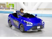 子どもむけ運転体験!水素で走る燃料電池車「FC–PIUS」ライドスタジオに登場
