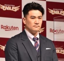 田中将大が入団会見「ワクワクしてる」 古巣&日本球界に8年ぶり復帰