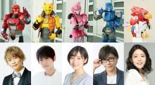 『ゼンカイジャー』声優キャストがコメント 浅沼晋太郎「この上なく幸せ」 梶裕貴「夢がかないました!」