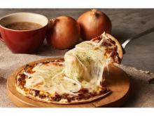 """淡路島産玉ねぎを使用!koe pizzaの""""オニオングラタン チーズピッツァ"""""""