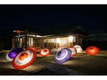美しいレトロな地方商店街から希望の光を!那珂川町「光のイベント」開催