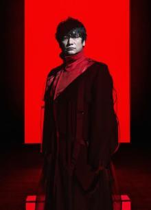 香取慎吾主演『アノニマス』主題歌歌手が明らかに 1年ぶり新曲MV公開&配信開始