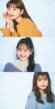 『Seventeen』新専属モデル3人加入 北川景子、広瀬すずら偉大な先輩を目指す
