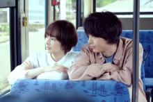 『ファーストラヴ』Uru挿入歌入り本編映像解禁 中村倫也が北川景子の髪を優しく切るシーンも