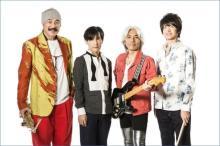 T-SQUAREリーダー安藤正容、バンド活動引退を決断「理由は多々ありますが」
