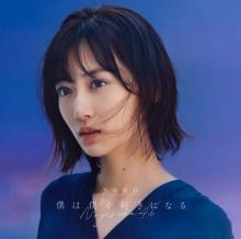 乃木坂46最新シングル、女性アーティスト今年度最高初週58.9万枚で1位【オリコンランキング】