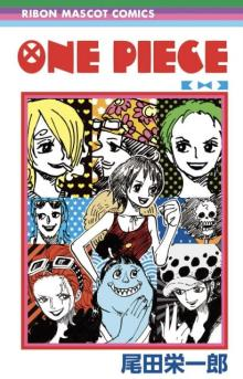 『ONE PIECE』×『りぼん』がコラボ キュートなルフィ、キッド、ローたちお披露目