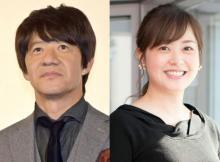 「理想の上司」櫻井翔、新垣結衣、J.Y.ParkらTOP10に新勢力続々 内村&水卜アナは5連覇