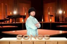 秦基博、4年ぶり『SONGS』で朝ドラ主題歌披露 大泉洋も歌いまくる!?