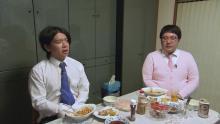 『相席食堂』ゴールデンSP延長戦 マヂラブ空白の8時間に千鳥「そりゃカットされる!」