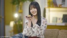乃木坂46久保史緒里、故郷銘菓のチョコ味「萩の調」復活宣言「この機会にぜひぜひ」