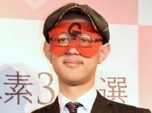 ゲッターズ飯田、第4子の顔出しショット公開「かわいいお顔」「めちゃくちゃ幸せな笑顔」