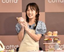 川栄李奈、エプロン姿でチョコ作り挑戦「どこをかじっても美味しい!」