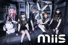 DIR EN GREY所属事務所から8番目のアイドルグループ「MiiS」誕生 カミヤサキが振り付け
