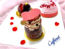 カファレル神戸北野本店限定!バレンタインを盛り上げる華やかなドルチェ