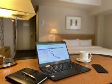 都心のホテルで快適テレワーク!ホテルニューオータニが定額サービスを開始