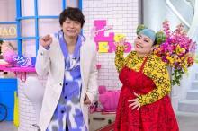 香取慎吾、久々地上波MC番組でスイッチ入る「あ~、やってたな」