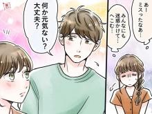 血液型×家族構成別!「彼女に一途な最高彼氏」になる男性TOP5