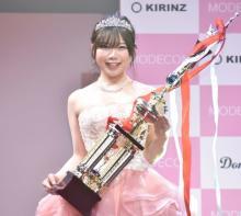 モデルコンテスト、グランプリはアナウンサー志望・沖野珠美さん
