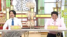 マヂラブ『金スマ』初登場 野田クリスタルの『学校へ行こう!』出演映像を特別公開