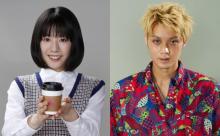 中村倫也主演『珈琲いかがでしょう』 夏帆&磯村勇斗の出演が決定