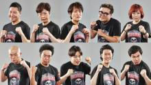 『ドキュメンタル』新シーズン全出場者発表 鬼奴、池崎、チョコプラ長田、あばれる君、粗品が初参戦