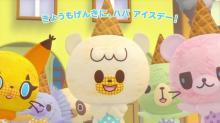 アイスモチーフのアニメ『iiiあいすくりん』4月から放送 ほっこりした日常描く