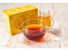 上質なセイロン紅茶×日本産のはちみつ!「濃厚はちみつ紅茶」販売スタート