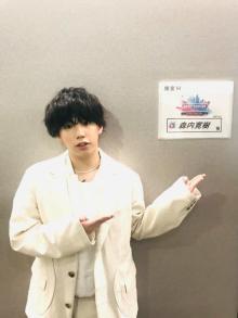 森内寛樹、初出演『Mステ』でMISIA原曲キーでカバー タモリ感心「ホント声高いね」