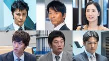 """寺脇康文が""""ハンチョウ""""に テレ東で「安積班シリーズ」ドラマ化"""