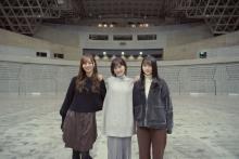 乃木坂46「9thバスラ」Huluストアで配信決定 特典は3期生3人密着未公開シーン