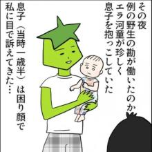 """1歳息子が""""不倫&モラハラ""""夫に反撃!? 日々を耐えた母親語る「子どもは大人をちゃんと見ている」"""