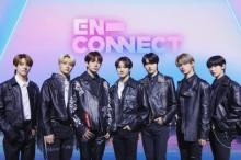 "ENHYPEN、初ファンミで""ENGENE""に涙の感謝 BTSやEXOのカバーステージも披露"