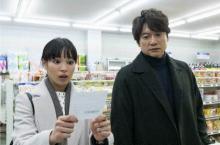 香取慎吾主演『アノニマス』第3話 ネットの怒りVS少年法の結末は?